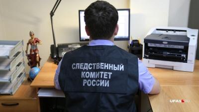 Следователи Башкирии нашли убийцу, который совершил преступление 16 лет назад, и раскрыли подробности