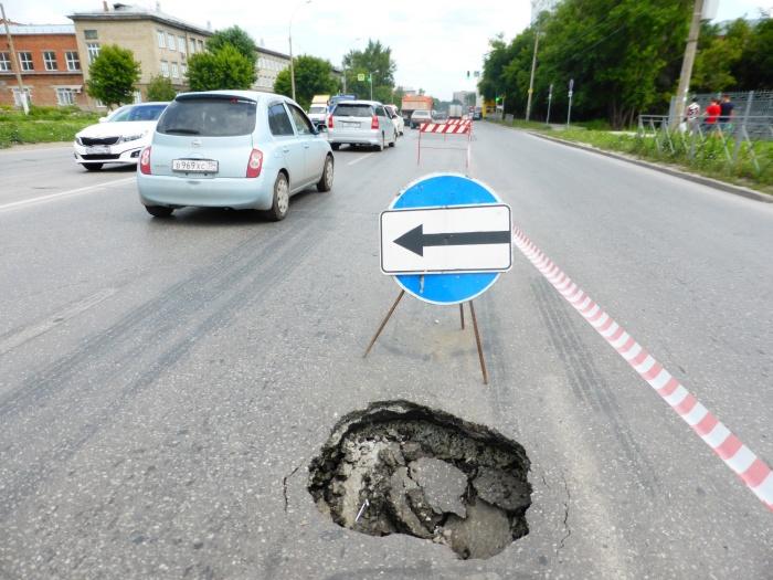 Асфальт на важной улице левобережья провалился в двух местах (фото)