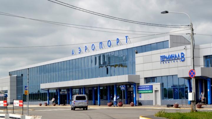 Аэропорт«Омск-Центральный» эвакуировали из-за похожего на гранату предмета