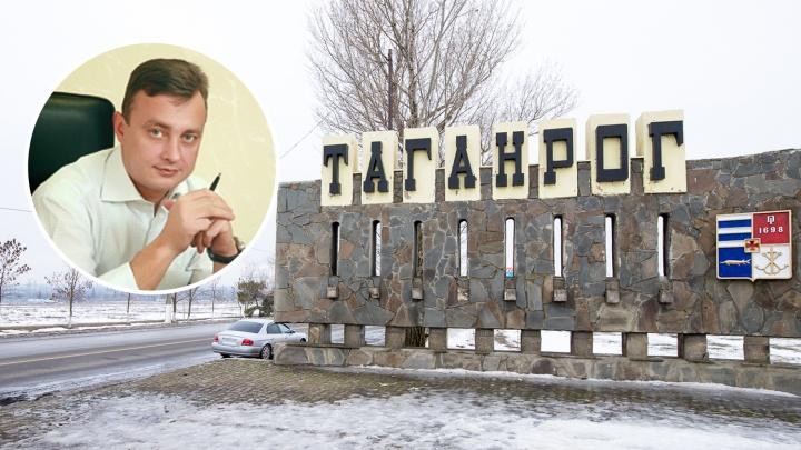 На депутата из Таганрога завели дело за хищение шести миллионов рублей
