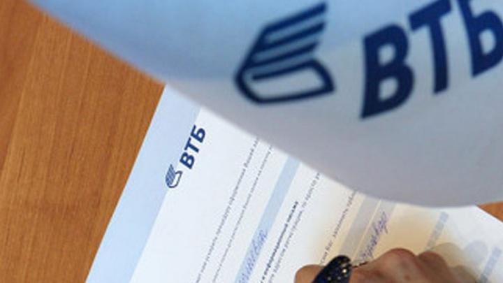 ВТБ начал выплату возмещения волгоградским вкладчикам «МБСП»