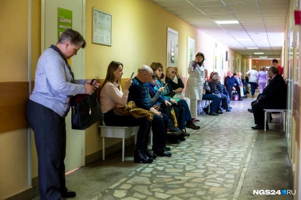 Красноярцы ожидают начала эпидемии гриппа
