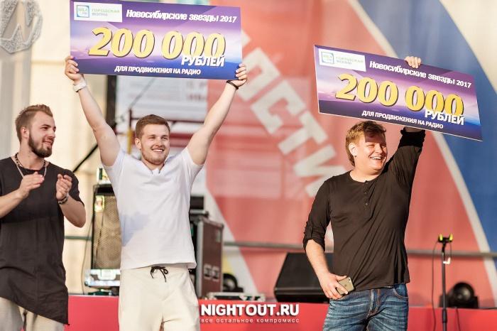 «Городская волна» ищет таланты к 125-летию Новосибирска