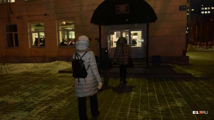 Записываем на госуслугах, а с документами — в МФЦ: главное о приеме в первые классы в Екатеринбурге