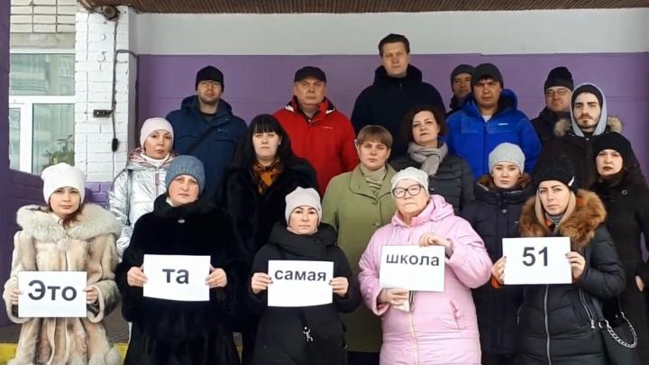 Родители челябинских школьников, обвинённых в травле одноклассника, записали видео