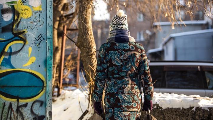 Полиция объявила в розыск сибирячку, пропавшую пять лет назад