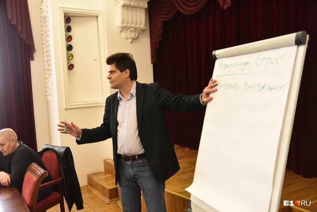 На встрече обсуждали три темы: референдум или опрос, убирать ли забор и механизм учета мнения населения