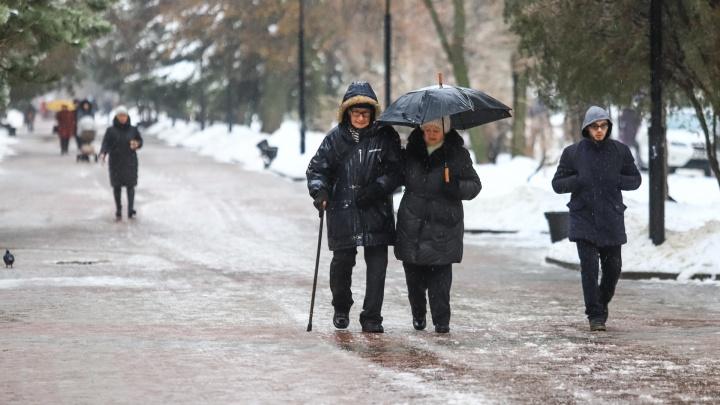 От дождя к снегу: какую погоду ждать в Ростове на этой неделе