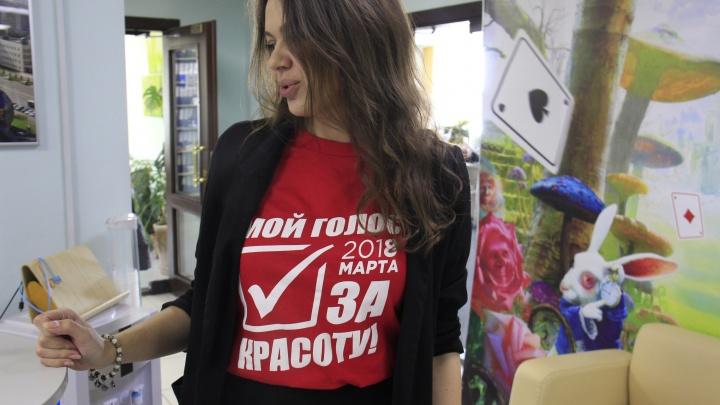 Выборы-2018: онлайн-репортаж