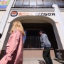 Челябинцам «навешают» лапши: бургерную в центре города сменило заведение азиатской кухни