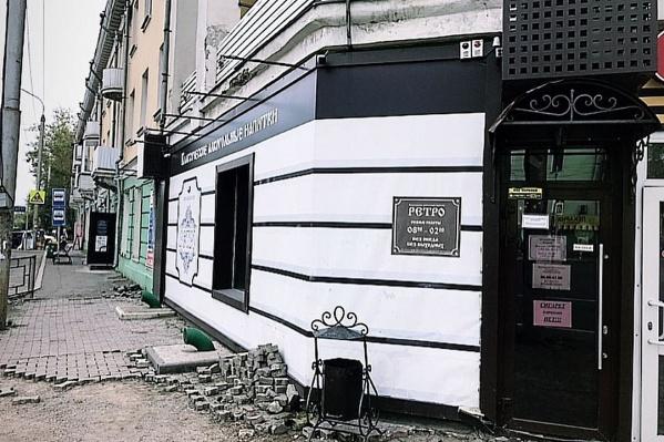 Так выглядит фасад магазина на Мичурина, 8
