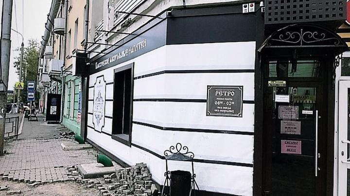 Сеть разливных напитков «Ретро» обвинили в порче фасада здания