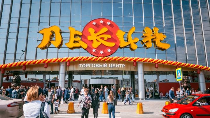 Купил костюм — улетел в Пекин: среди посетителей ТЦ на «Таганском ряду» разыграли путевки в Китай