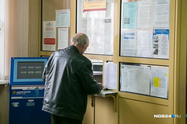 Больше половины обратившихся в службу занятости пенсионеров — мужчины