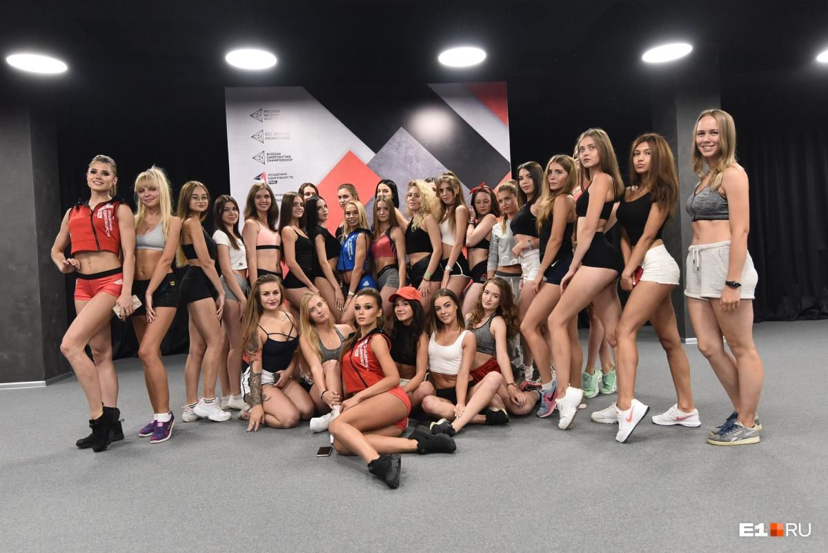 Из 40 красоток выбрали самых лучших: как в Екатеринбурге прошёл кастинг ринг-гёрлз