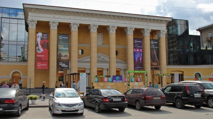 В кинотеатре «Победа» раздадут бесплатные билеты на ночные сеансы с популярными фильмами