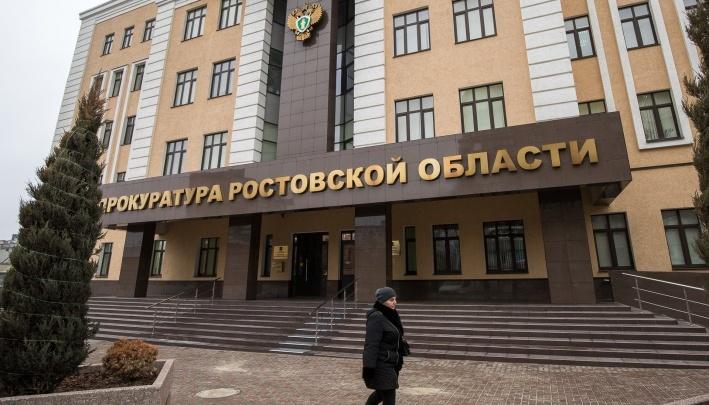 В Ростове бизнесмен украл 1,3 миллиона рублей у ТСЖ