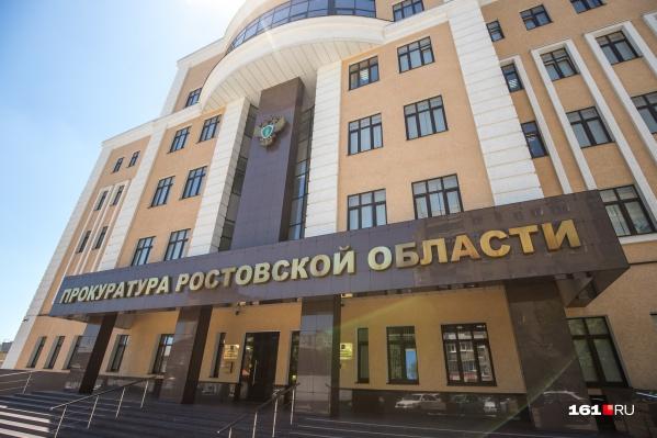 Дело передали в Таганрогский суд