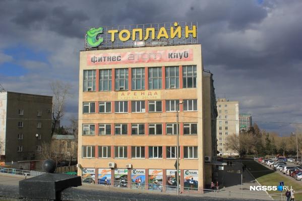 В здании на Щербанёва располагались омское представительство МИДа, магазин «Сплав», столовая, фитнес-клуб «Атом» и офисы различных компаний
