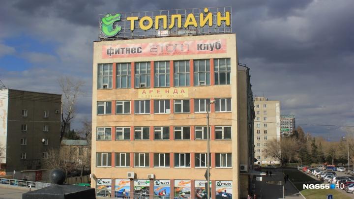 Фридманы выкупили зданиеОблпотребсоюза у Комсомольского моста. Там откроется гостиница и ресторан