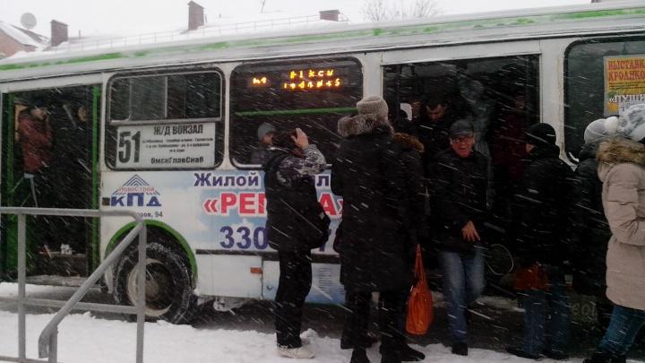 С Нового года в Омске перестанут существовать три вида проездных