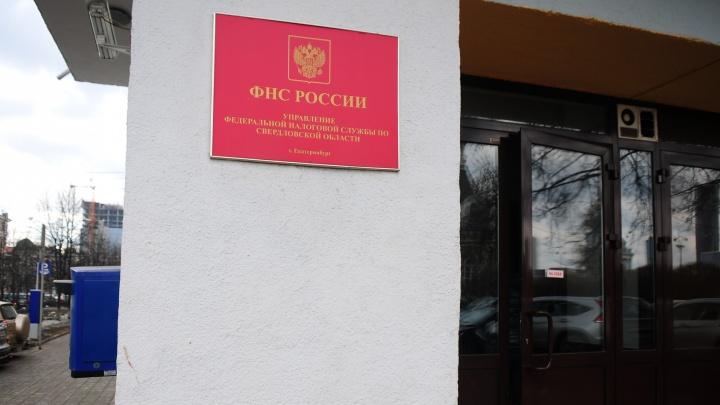 Уральцев попросили сообщать о мошенниках, которые вымогают деньги, прикрываясь налоговиками