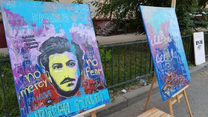 За ними следит молодой Сталин: смотрим, во что превратила волгоградскую улицу Мира «Ночь музеев»