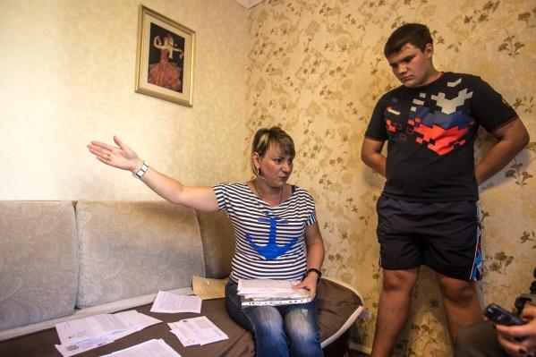 Никита и Наталья Рябинины