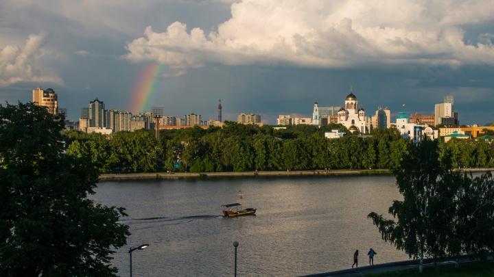 В Екатеринбурге в ближайшие дни пройдут дожди и грозы