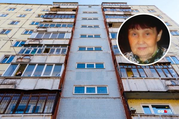 Женщина ушла из дома на Карпинского, 83
