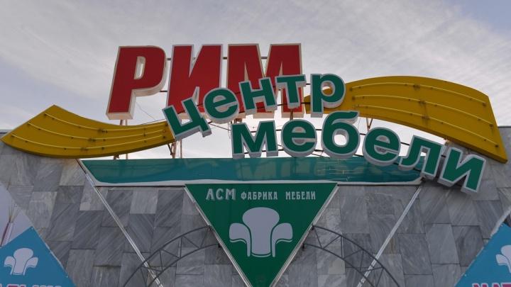 В выходные в Екатеринбурге состоится грандиозная ярмарка мебели