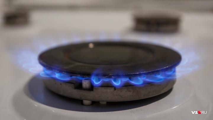 Жителям двух районов Волгограда в июле отключат газ: публикуем график и адреса