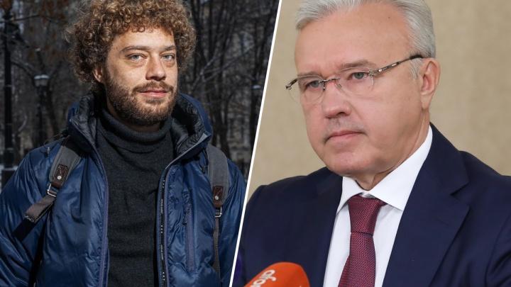 Блогер Варламов назвал 10 чиновников с «длинным языком». В рейтинг попал Александр Усс