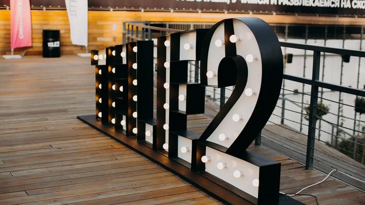 Волгоградцам предложили новый формат досуга: Tele2 запускает «Онлайн-парк» на скорости 4G