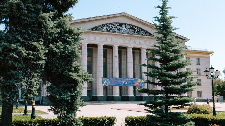 В Самаре обновят канализацию и инженерные сети дворца культуры на площади Кирова