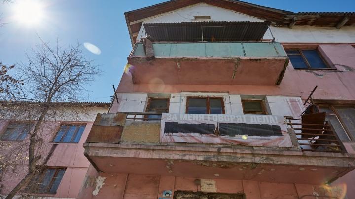Считался элитным, а стал криминальным: исследуем «район упущенных возможностей» — посёлок ЧГРЭС