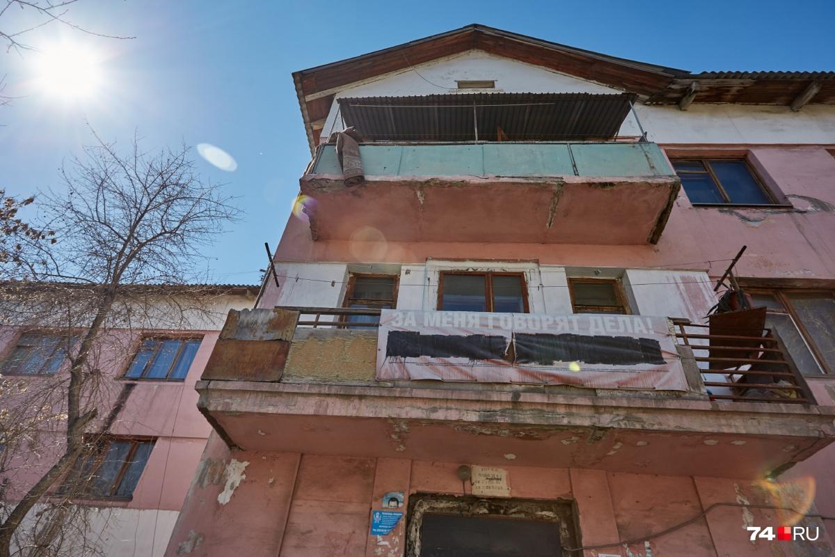 В самом начале своего существования посёлок ЧГРЭС считался элитным