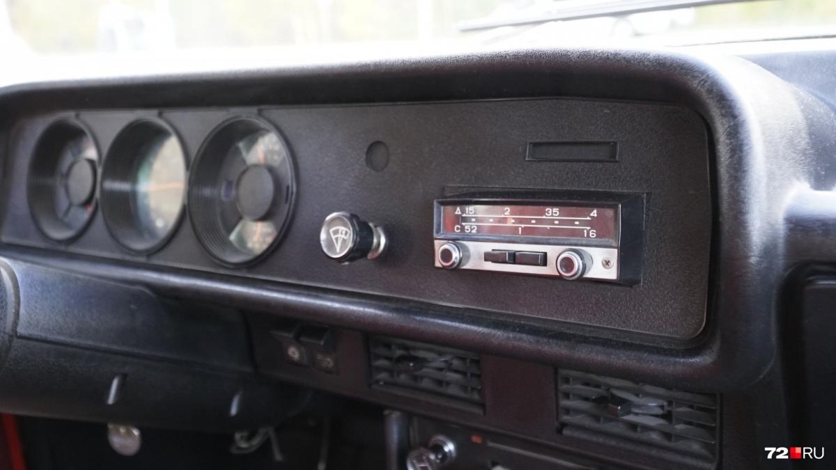В ретромашине сохранилось радио