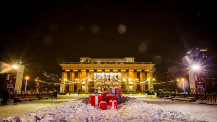 Счастливые –15. Сибирячка угадала погоду в новогоднюю ночь и получила приз от НГС