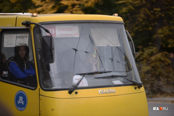 После начала потасовки многие пассажиры покинули автобус