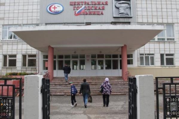 Врачи ЦГБ и местные жители считают, что проблемы в больнице из-за главврача