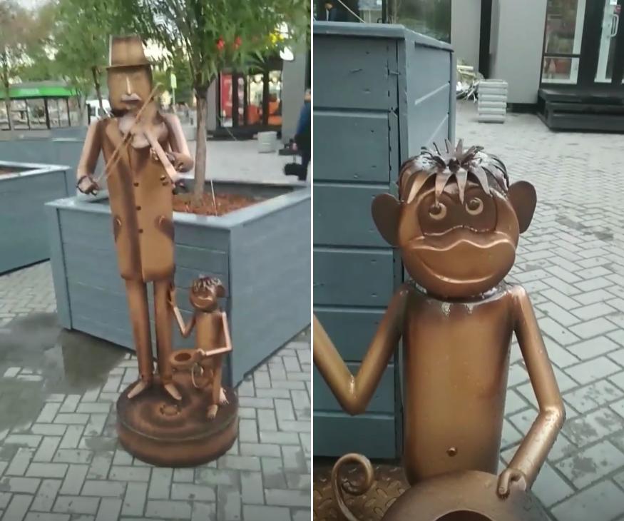 Скрипач с обезьянкой
