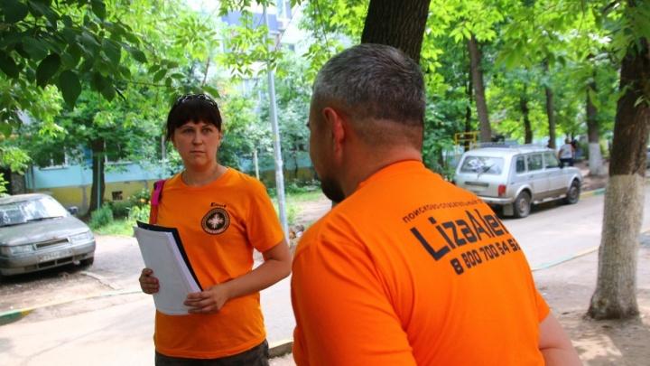 В Тольятти ищут пропавшего 11-летнего мальчика