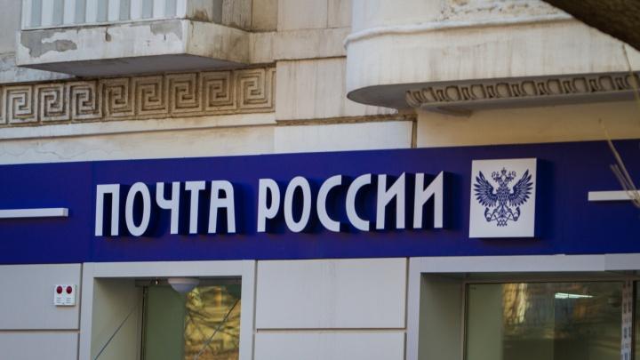 Касса взаимопомощи: глава районного филиала «Почты России» похитил 260 тысяч рублей казенных средств