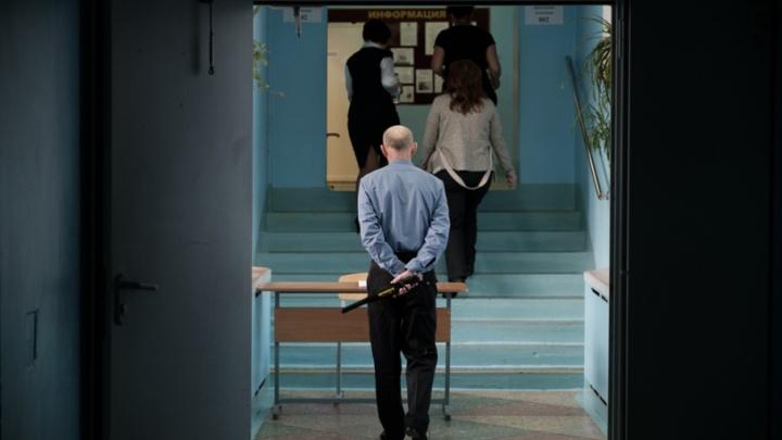 В Прикамье краевой суд ужесточил учителю физкультуры наказание за изнасилование ученицы