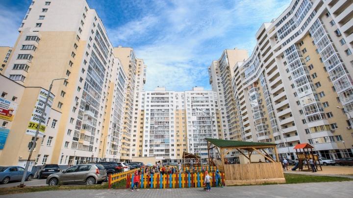 """Квартиры в ЖК """"Аврора"""" в апреле отдадут с выгодой до 200 тысяч рублей"""