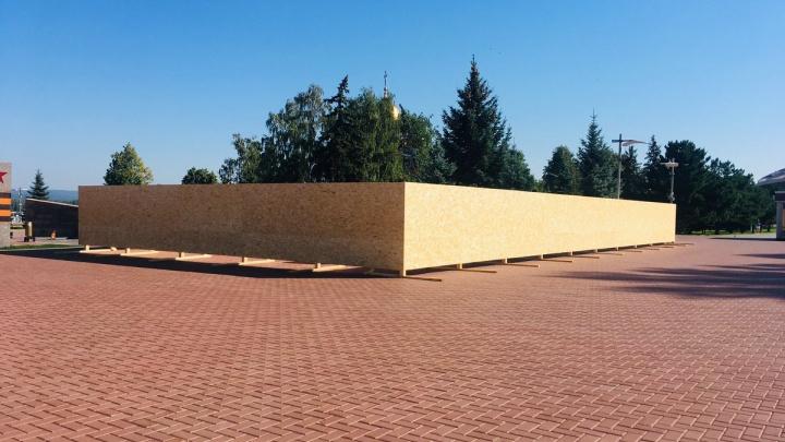 Стену памяти на площади Славы спрятали за деревянным забором