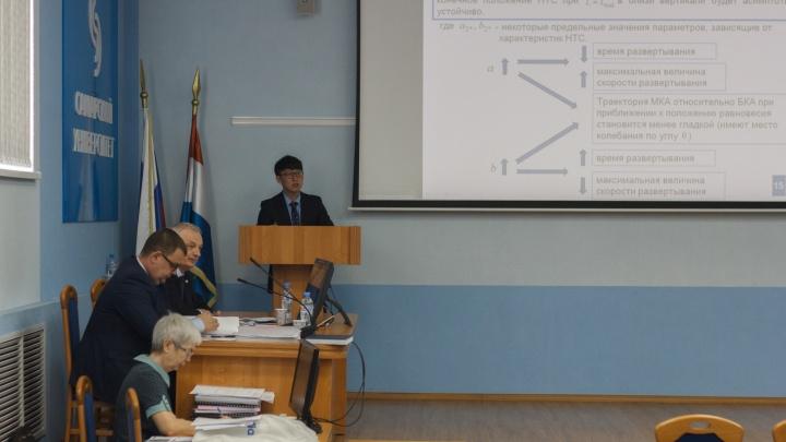 Сделано в Китае: первый иностранец защитил диссертацию в международной лаборатории в Самаре