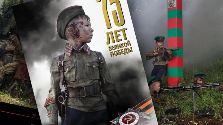 «Война — это не то, во что играют»: волгоградец об окровавленных детях на патриотических плакатах