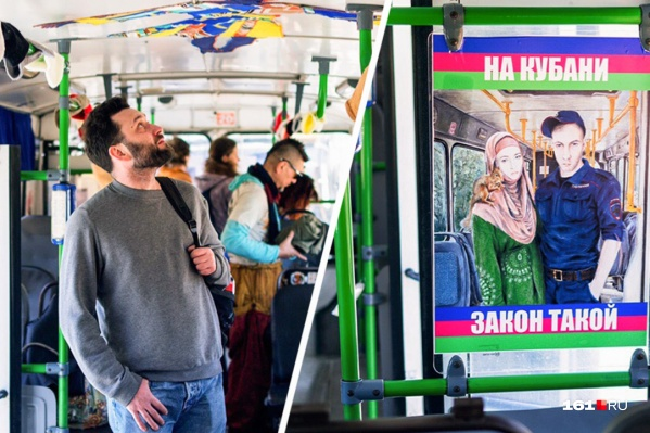 Выставка современного искусства в троллейбусах проводится впервые